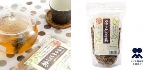 カワラケツメイ茶2